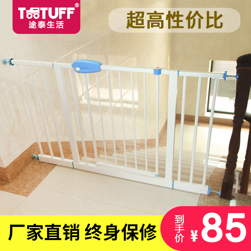 Tootuff Baby Child Safety Gates Baby Stair Barrier Pet Fence Fence