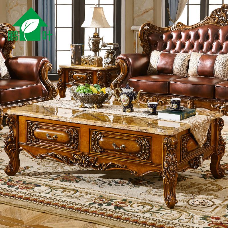 Nội thất Pengye Bàn cà phê dài theo phong cách châu Âu Bàn cà phê bằng đá cẩm thạch 1,5 mét 1,8 mét Mỹ đầy đủ gỗ rắn phòng khách Bàn cà phê - Bàn trà