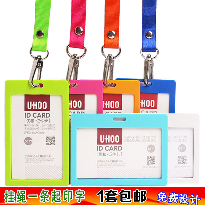 usd 4 91 high grade excellent and chest card badge set work card