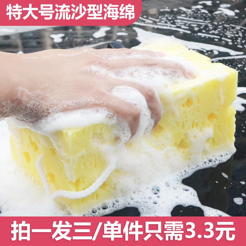 Rửa xe miếng bọt biển thêm lớn làm sạch sạch tổ ong san hô làm sạch xe sponge nguồn cung cấp xe rửa xe công cụ siêu thị