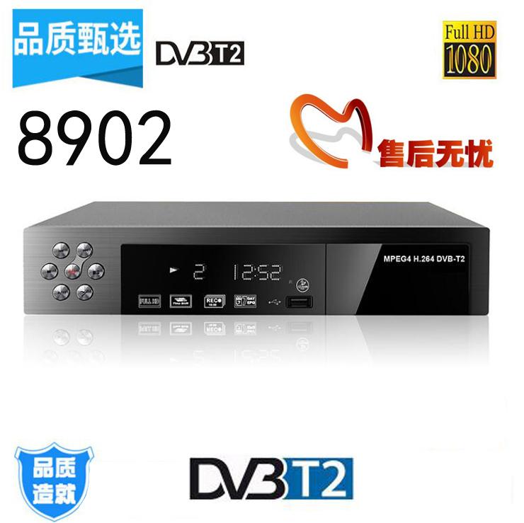DVB-T2 высокая Очистить номер слово Телевизионная приставка интерьер новый Gap, Россия, Колумбия интерьер высокая Ясная коробка