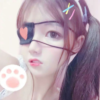 taobao agent Second disease super cute net celebrity single blindfold shooting props Japanese cartoon cos anime cute cute student girl