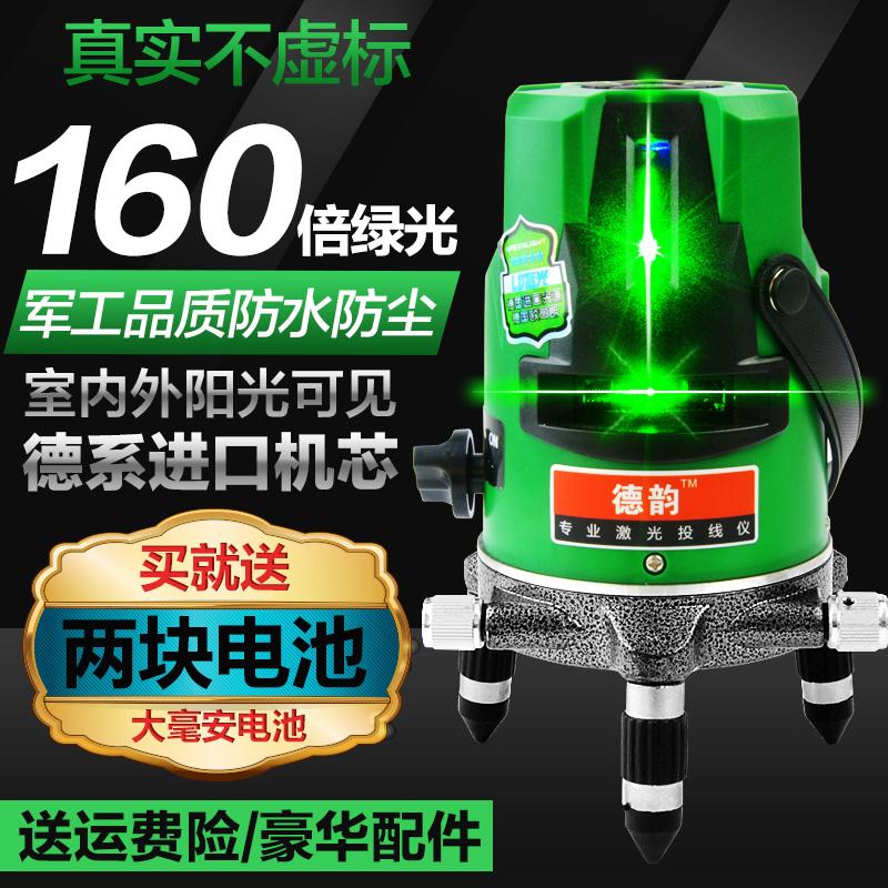 Мораль юньдаа зеленый измеритель уровня лазер 12 линия 3 линия 5 красная линия вне паста стена инструмент высокой точности автоматическая провод литье линия инструмент