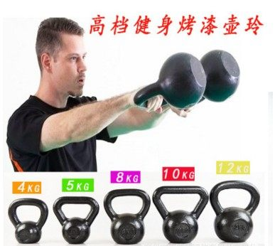 Packed Paint Pot Bell 4 5 8 10 20 50kg Men's Competitive Pot Pot Dumbbell Cast Iron Bell Fitness Equipment