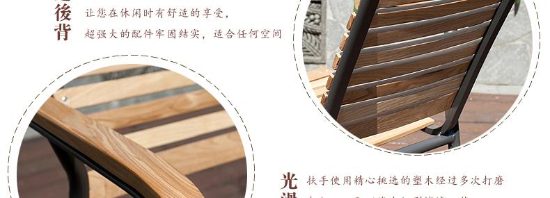 维多利亚-铝木桌椅4+1_02_09