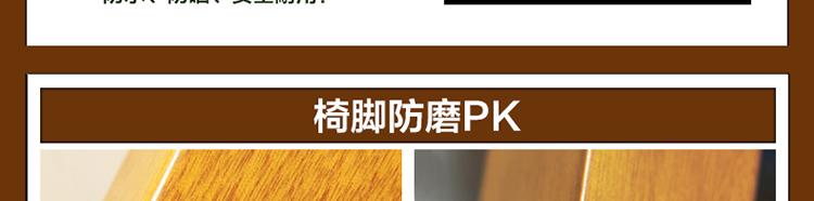 实木材料解析_08.jpg