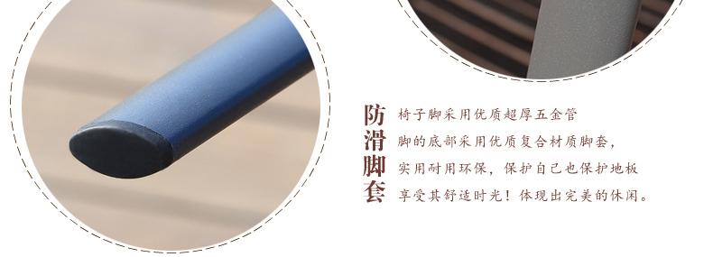 维多利亚-铝木桌椅4+1_02_13