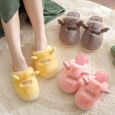 冬季可爱毛茸茸鹿角棉拖鞋