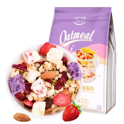 欧扎克欧札克酸奶果粒燕麦片水果坚果配早餐即食可干吃拌牛奶冲泡