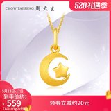 Chow Tai Sang Gold Pendant Women's Pure Gold Star Moon Pendant Fashionable Matching Necklace Gold Pendant Holiday Gift