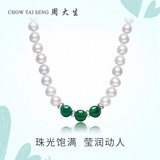 Zhou Dasheng Pearl Needle Girl Official Store Genuine Jewelry Typy Ya Yue Yao Pearl Necklace to send mom mother gift