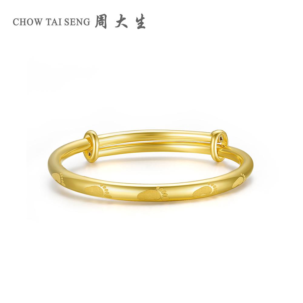 Chou Dasheng Gold Baby Bracelet Gold 999 Baby Child Children S Gold