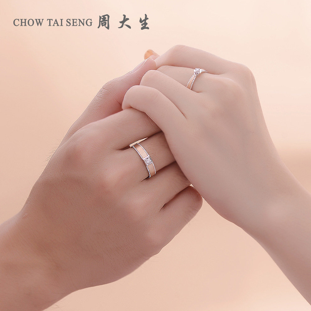 Zhou Dasheng Diamond Ring 18K Gold and Gold Couples Rings New ...
