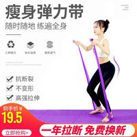 Йога эластичные Фитнес с веревкой мужские и женские Упражнения для тазобедренного сустава, тренировка спины, растяжение плечевого пояса