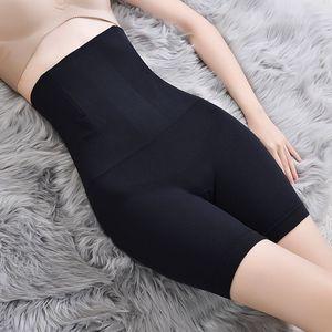 4湖都高腰收腹内裤女产后提臀裤