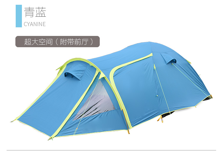 APPONE AWA na large spaces 3-4 people one bedroom outdoor Four Seasons family tent self drive tour c&ing  sc 1 st  EnglishTaobao.net : four season family tent - memphite.com