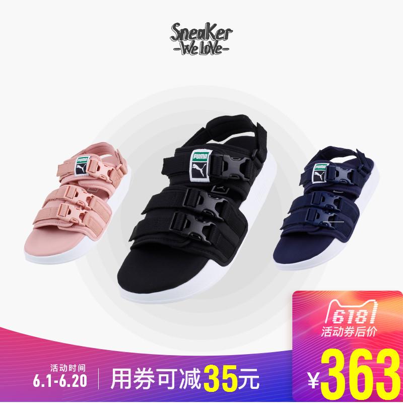 667e9116087c ... Hummer Puma Leadcat YLM Velcro Shoes Sandals Beach Sports Sandals 365630-01  ...