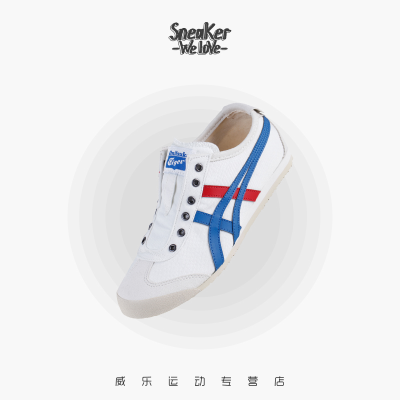 cheaper 1e599 e5cbe Onitsuka Tiger Onitsuka Tiger Mexico 66 a pedal lazy casual shoes  TH1B2N-0143