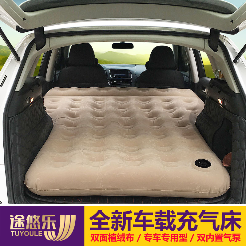 Guide Car Travel Bed Wrangler Car Inflatable Bed Free Passenger Tail