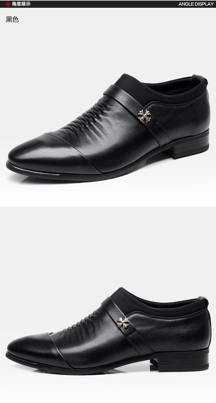 男士商务皮鞋男真皮头层皮新郎婚礼鞋英伦尖头皮鞋套脚黑色内增高详细照片