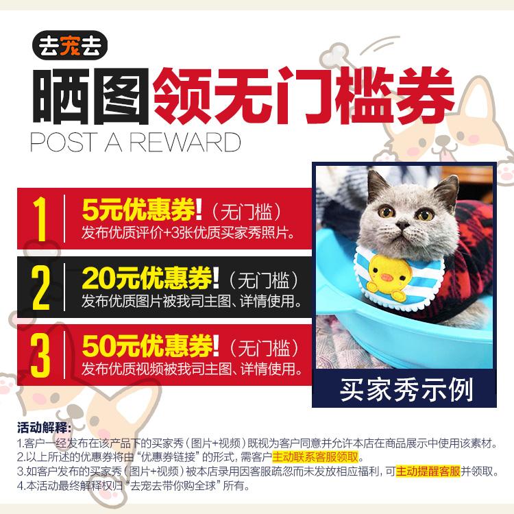 Лежанка для животных Fertilizer pet 01 30