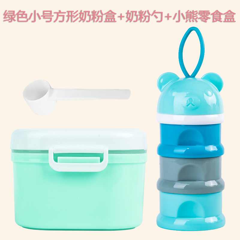 Зеленый Маленькая квадратная коробка сухого молока + три слоя синий Коробка для сухого молока + ложка для сухого молока