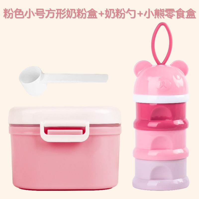 Розовый Небольшая квадратная коробка сухого молока + трехслойная коробка порошка медвежьего молока + ложка сухого молока