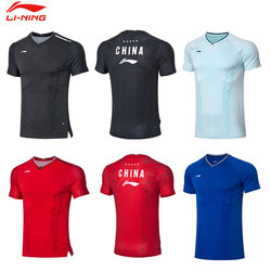 2019 Li Ning World Championships Badminton Wear Competition Tops Men and Women Sports Short Sleeve Breathable Cool AAYP277