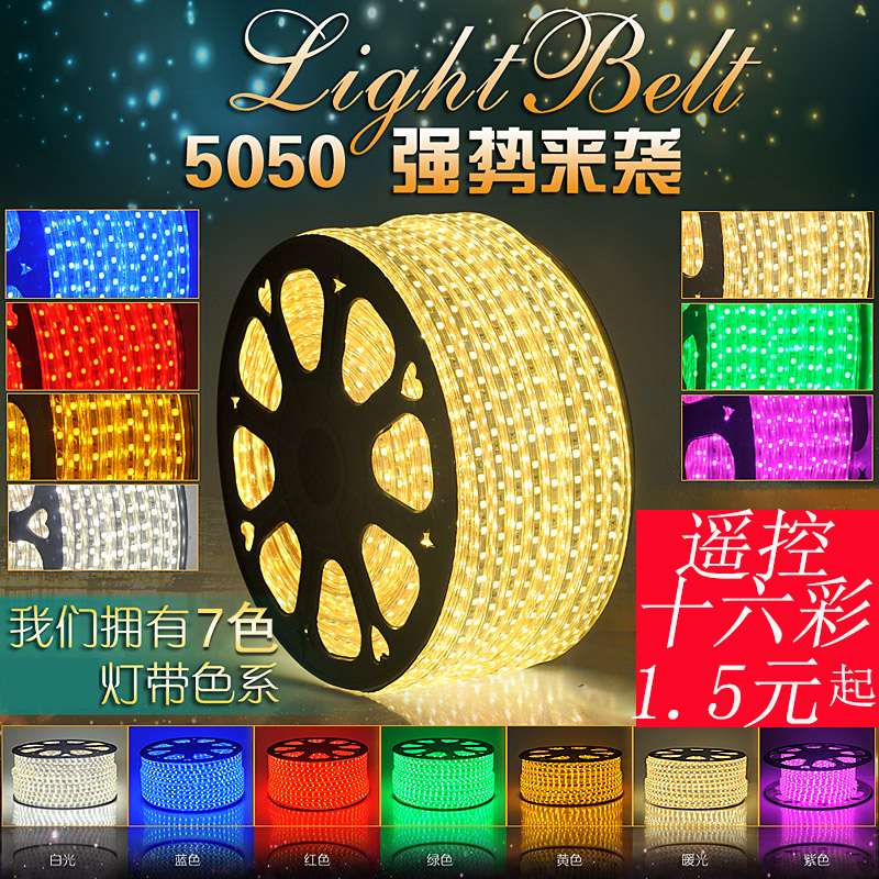 Led Strip 3528 SMD Super Bright Led Light Bar Highlight The Living Room  Ceiling Light With Genuine Dark Slot Light Bar