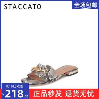 STACCATO 2020 summer new word thick with red mesh slippers sandals flat slippers women outer wear 9RX01BT0