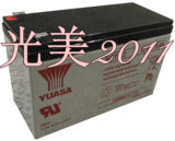 UPS battery YUASA battery NP7-12 12V7AH with elevator ship medical equipment warranty for one year