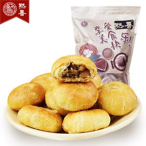 【默香】梅干菜扣肉酥饼108个