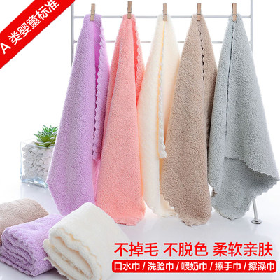 Baby towel wash face newborn coral velvet super soft thickened baby strong water absorption and quick-drying newborn bath towel