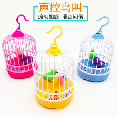 Electric voice-activated sensor bird children's toy simulation sensor bird cage can call talking simulation parrot learn tongue