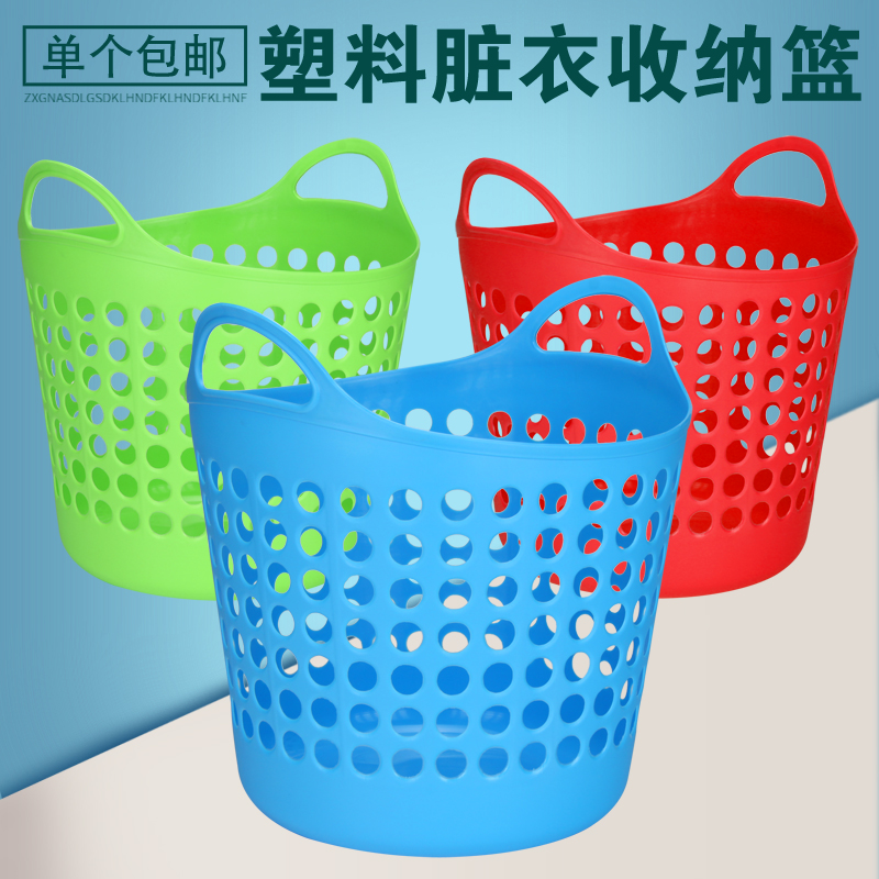 Jubilee Dragon Dirty Clothes storage basket clothing dirty clothes basket toys Storage basket bathroom Plastic laundry  sc 1 st  ChinaHao.com & USD 14.23] Jubilee Dragon Dirty Clothes storage basket clothing ...