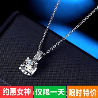Бриллианты,  Подлинная корова глава не надо шелковица камень 1 карат алмаз подвески платина ожерелье кулон платина цепи ювелирные изделия подарок, цена 2077 руб