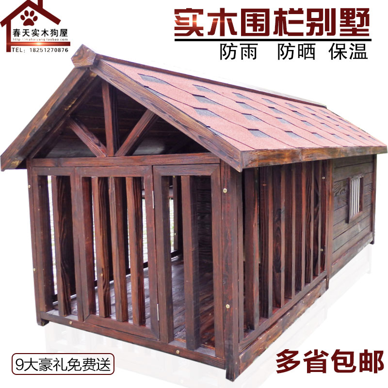 Usd 69786 Large Solid Wood Dog House Carbonized Doghouse Outdoor