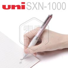 Шариковая ручка Mitsubishi SXN-1000