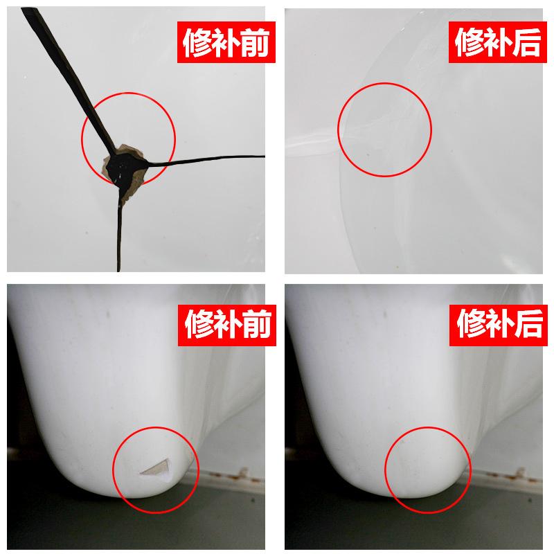 Usd 2438 Color Ceramic Tile Repair Agent Ceramic Paste Small Pit