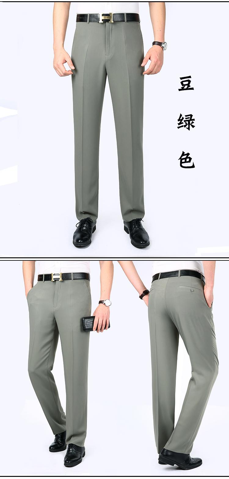 Mùa hè phần mỏng của lụa cũ người đàn ông trung niên của quần cao eo red miễn phí hot kinh doanh bình thường linen phù hợp với quần