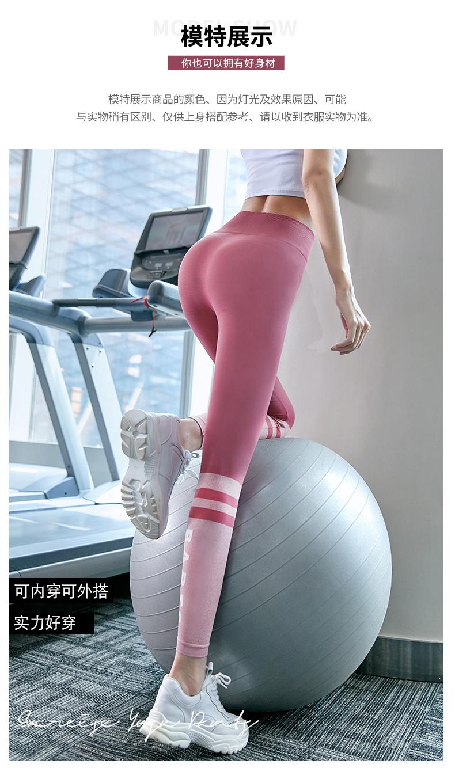 健身裤女高腰收腹蜜桃提臀运动套装外穿紧身服弹力春夏款瑜伽长裤详细照片