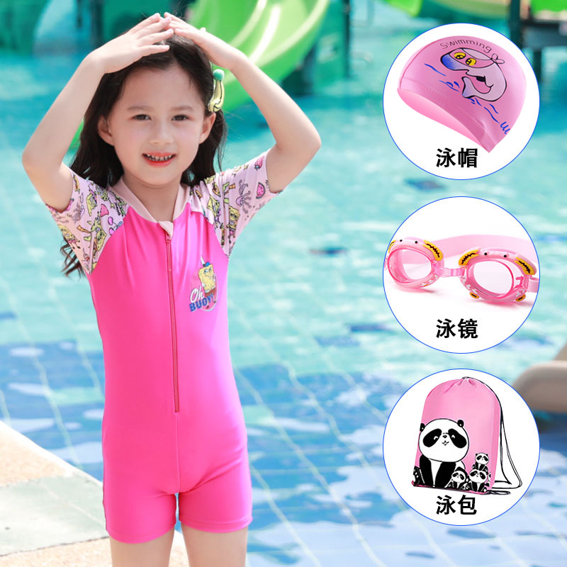 7cbe8c8525 Youyou new children's swimsuit boys and girls baby baby swimsuit in the big  children's swimming trunks one-piece swimsuit
