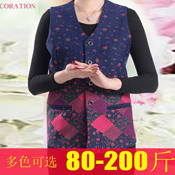 Middle-aged and elderly women in spring and autumn vests add fertilizer to increase 200 kg sleeveless ladies vest and wear loose mother clothes