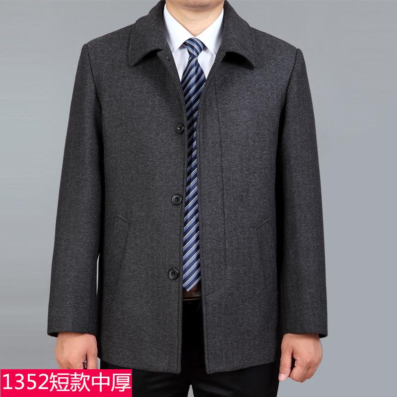 Mùa thu và mùa đông mới trung niên của nam giới áo len dày trung niên nam dài tay áo len áo gió áo gió