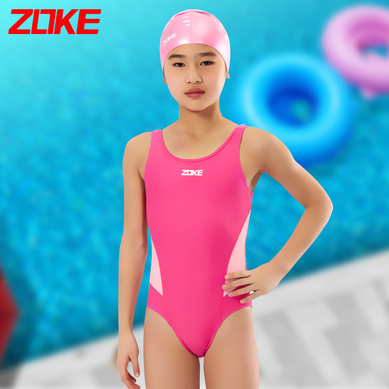 793d746767 Chau ke children swimsuit professional training competition one-piece  swimsuit girl student child baby girl Big child