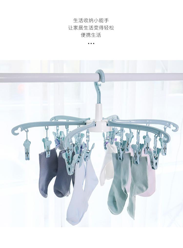 家用可摺迭塑料多夹子衣架多功能儿童袜子架防风晾衣夹挂衣架详细照片