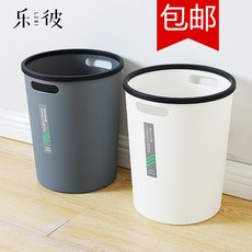 Dustbin household living room dry and wet classification size paper basket toilet kitchen bedroom creative plastic dustbin