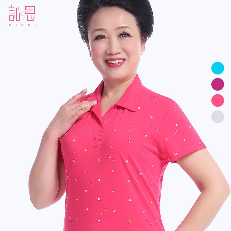 中年女装短袖夏季宽松翻领上衣新款中老年妈妈装棉运动有领t恤衫