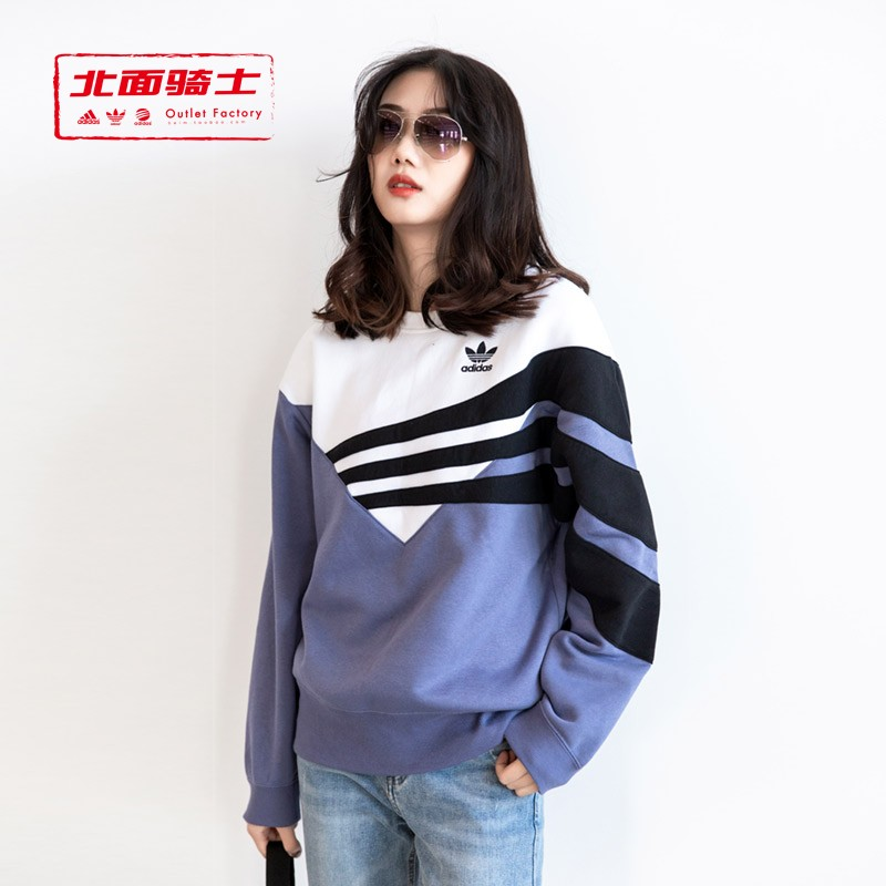 Áo thun thể thao tương phản retro của Adidas / Cỏ ba lá chạy áo len giản dị DU8474 DU8473 - Thể thao lông cừu / jumper