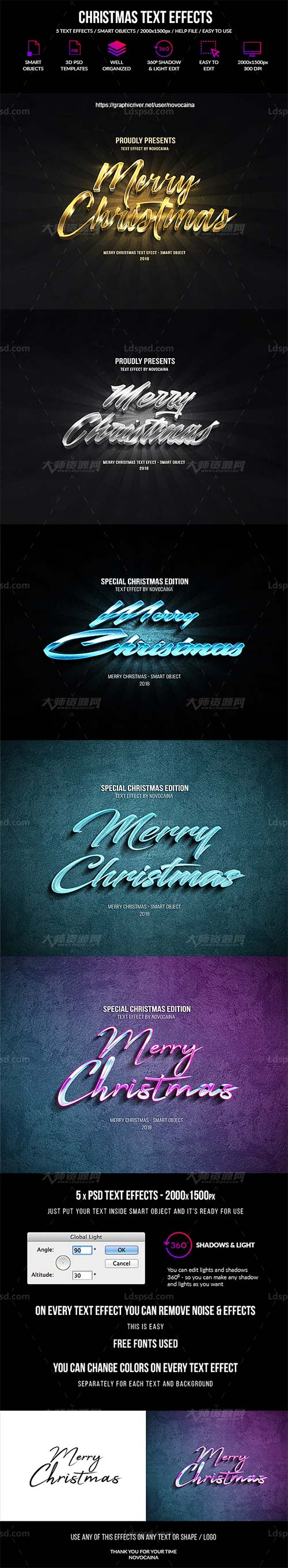 5个圣诞节专用的3D文本模板:Christmas Text Effects